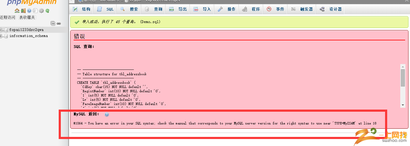 MySQL数据库导入提示错误:#1064 - You have an error in your SQL syntax; check the manual that corresponds to your MySQL server version for the right syntax to use near 'TYPE=MyISAM' at line 18-上网找